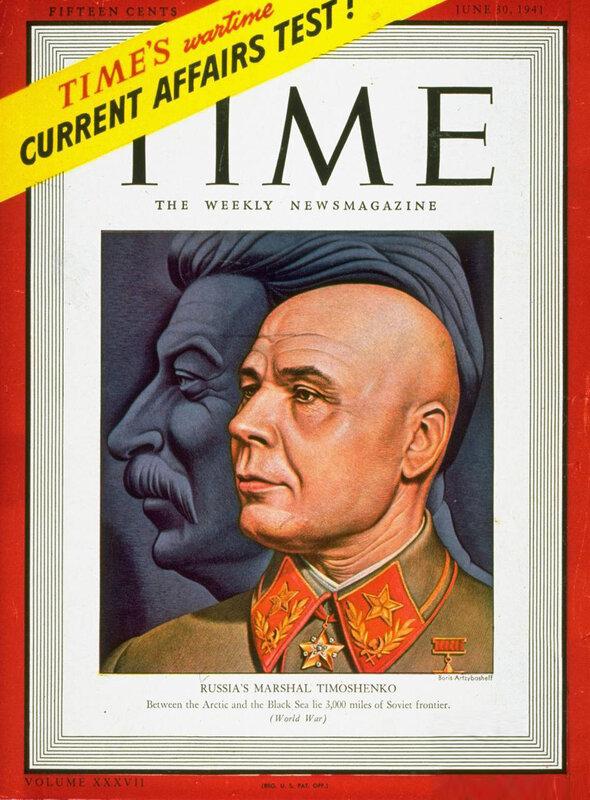 Маршал Семен Тимошенко, журнал ТАЙМ, полководцы Красной Армии, военачальники Красной Армии