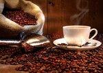 кофе (2).jpg