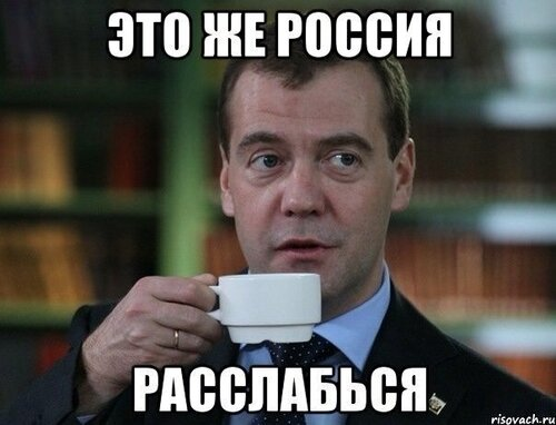 https://img-fotki.yandex.ru/get/15545/113493236.e/0_11a3f9_96e1f529_L