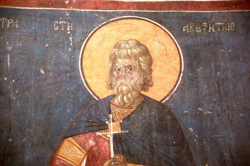 Святой мученик Авксентий Севастийский. Фреска монастыря Грачаница, Косово, Сербия. Около 1320 года. Фрагмент.