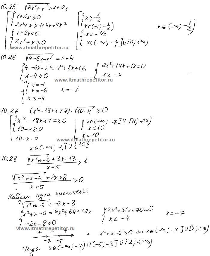 ткачук математике решебник