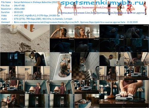 http://img-fotki.yandex.ru/get/15545/14186792.1cc/0_fe74d_900d8761_orig.jpg