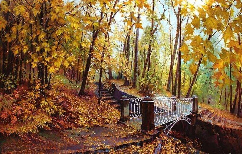 Осенний парк. Былич Александр Леонидович