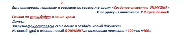 https://img-fotki.yandex.ru/get/15545/231007242.1b/0_11517a_f3cfffdc_orig