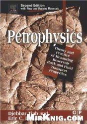 Книга Petrophysics