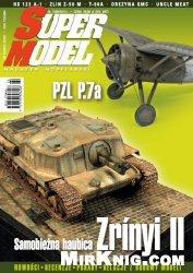 Журнал Super Model №1 2012