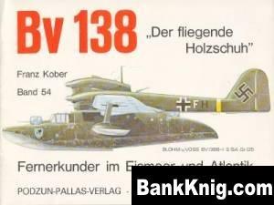 Waffen Arsenal 54 - Bv-138. Der Fliegende Holzschuh