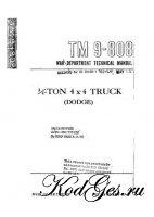Книга Автомобили Dodge 3/4-Ton