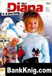 Журнал Mini Diana №1 1992