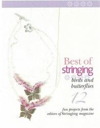 Книга Best of Stringing: Birds and Butterflies