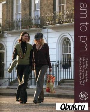 Книга Rowan Classic AM to PM № 23