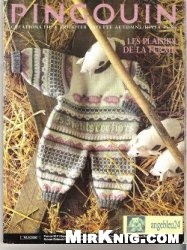 Журнал Pingouin. Creations fil a tricoter layette. Autumne / Hiver 95-96