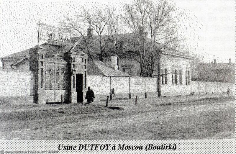 01. Флакон. Завод Дютфуа. 1900 1912...jpg