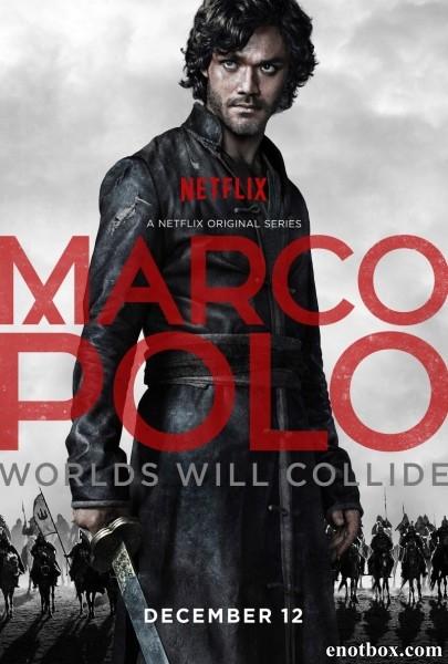 Марко Поло / Marco Polo - Полный 1 сезон [2014, WEBRip | WEBRip 1080p] (AlexFilm | NewStudio)