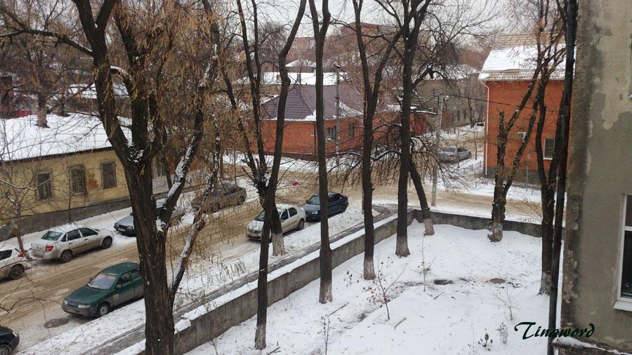 Зима-2014-1.jpg