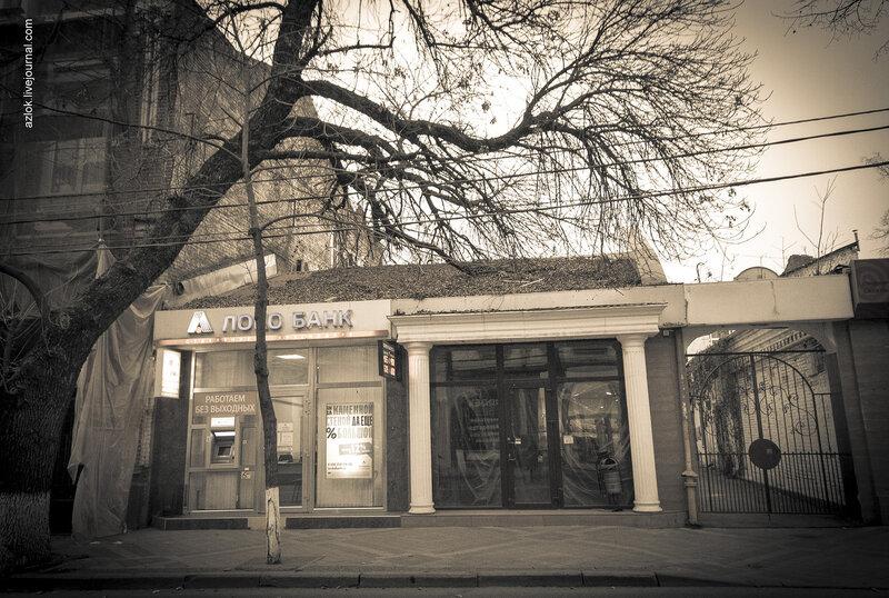 Банк 1.jpg