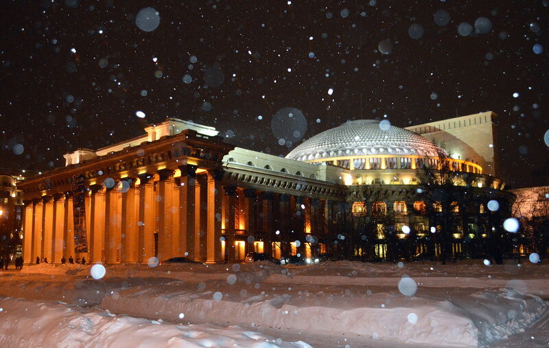 Вечерний Новосибирск. Театр оперы и балета