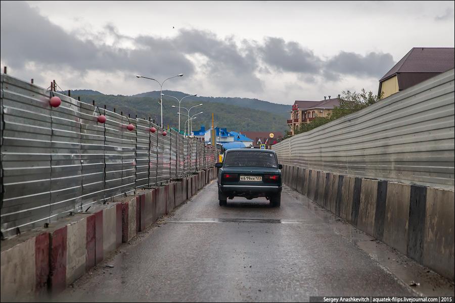 Долга дорога из Сочи