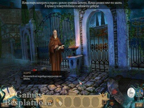 Легенды о вампирах 2: Нерассказанная история об Элизабет Батори. Коллекционное издание