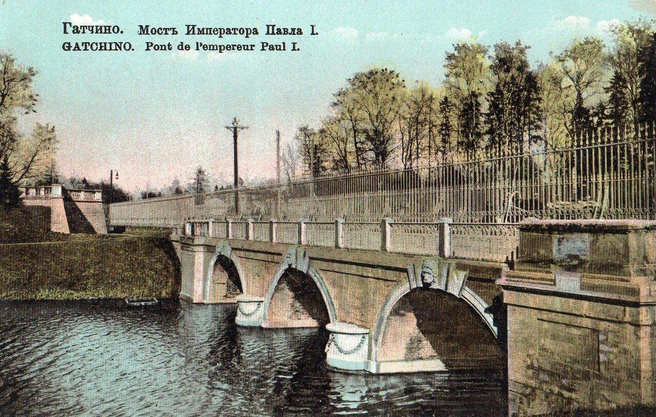 Мост императора Павла I