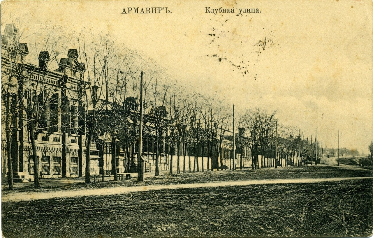 26. Клубная ул.; восточная сторона от ул. Бульварной на юг. 1911.