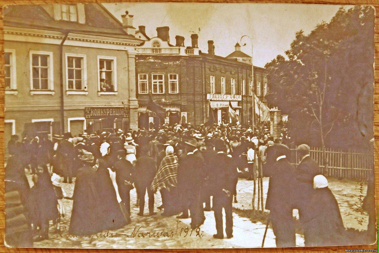 Шествие колонн по улице Вестервальской