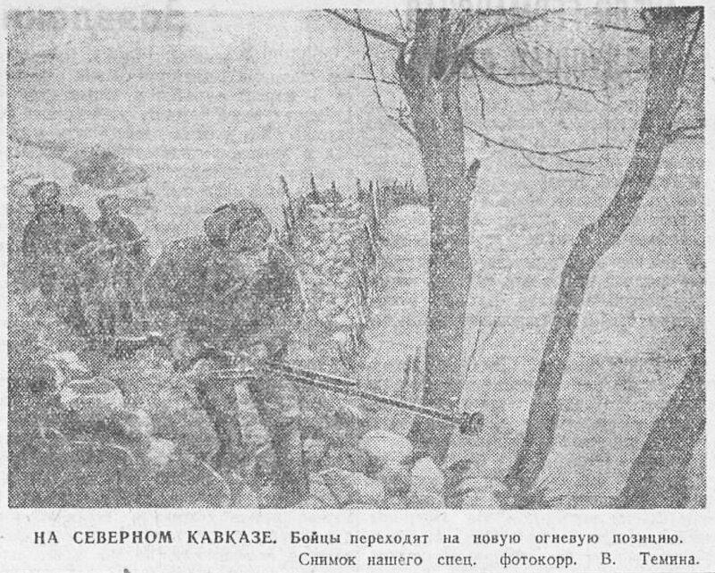 как русские немцев били, потери немцев на Восточном фронте, «Красная звезда», 8 декабря 1942 года