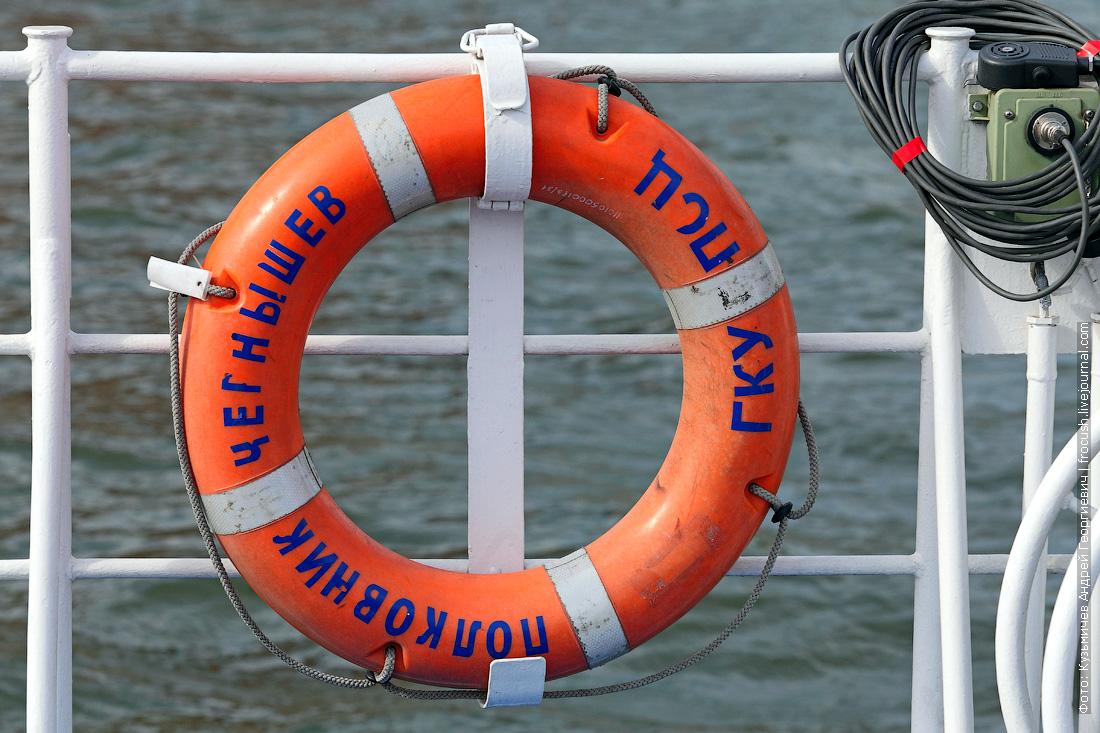 спасательный круг фото многоцелевой пожарно-спасательный корабль Полковник Чернышев