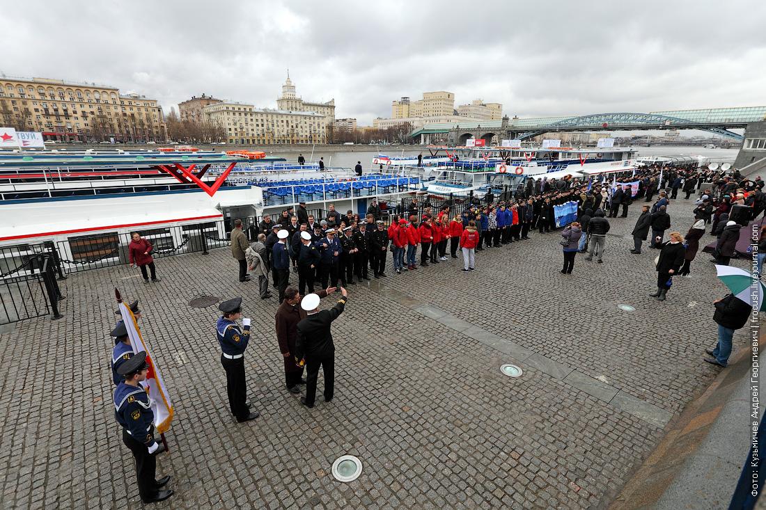 репортаж об открытии малой пассажирской навигации на Москве-реке