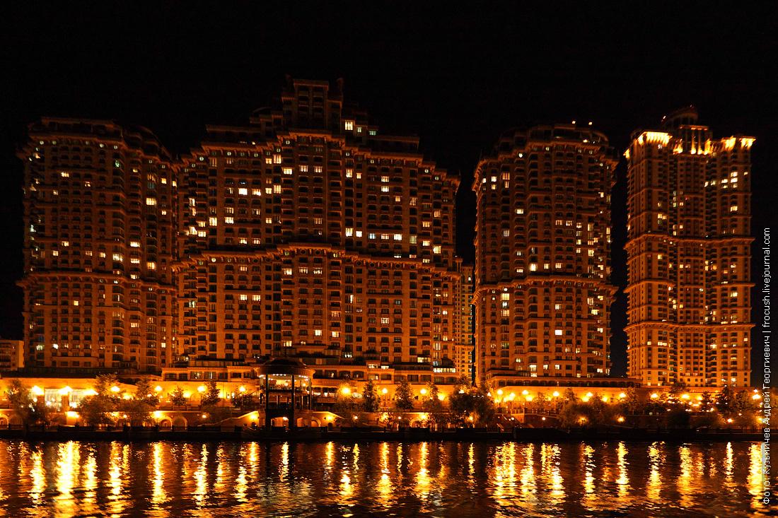 жилой комплекс Алые паруса вид с Москвы-реки