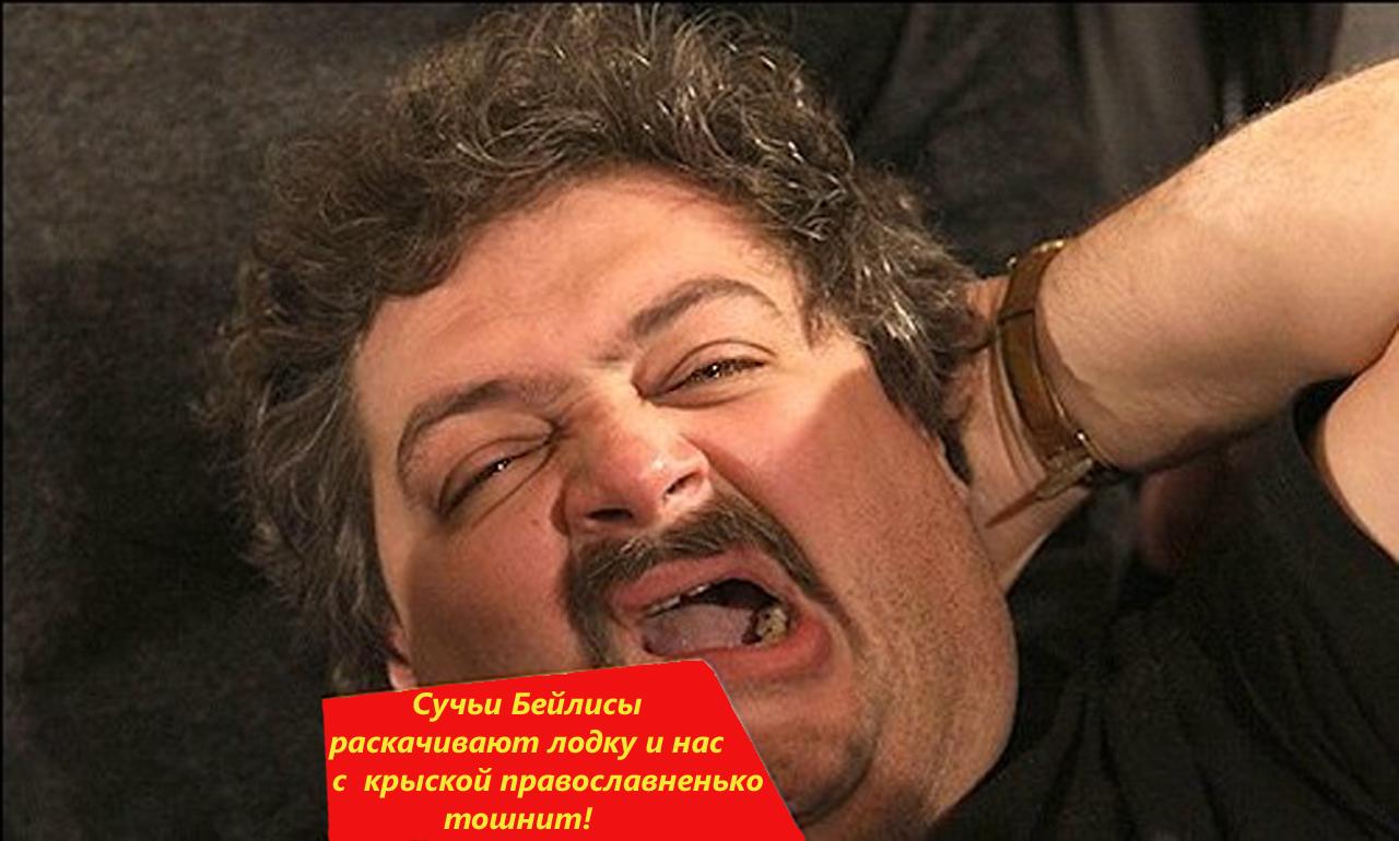 Дмитрий Быков и его крыса.http://veniamin1.livejournal.com/539332.html