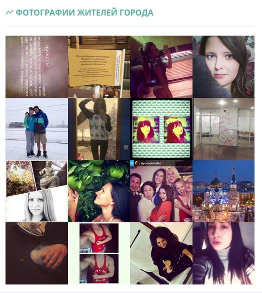 Блогеры Омска