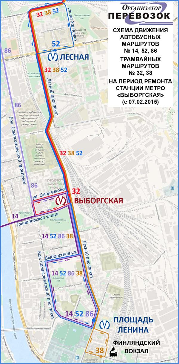 vyborgskaya_150207_1.jpg