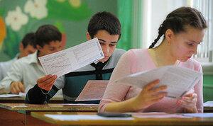 Стартовала запись кандидатов на сдачу экзаменов на бакалавра