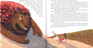 https://img-fotki.yandex.ru/get/15546/19411616.4cc/0_1138ae_4705a3b3_M.jpg