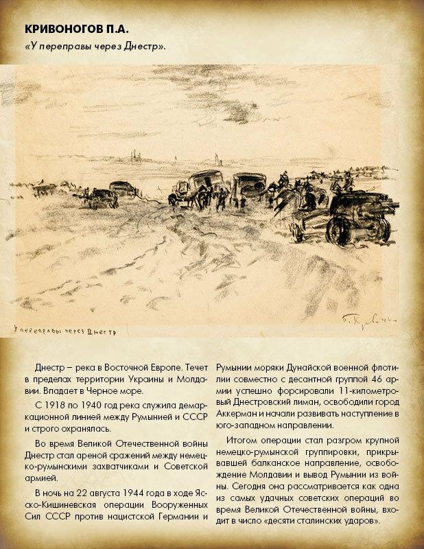 https://img-fotki.yandex.ru/get/15546/19735401.ec/0_8edcc_b91d143_XL.jpg