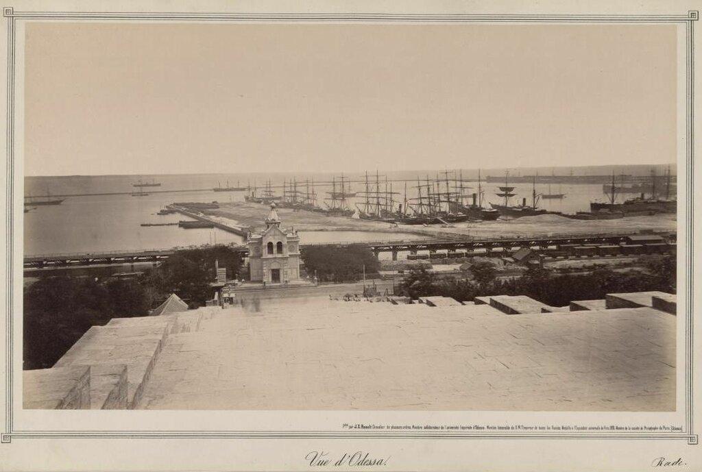 Рауль, И. рейд 1870е .JPG