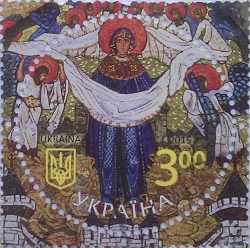 2015 N1464 Пакт Рериха Икона (покров) 3.00