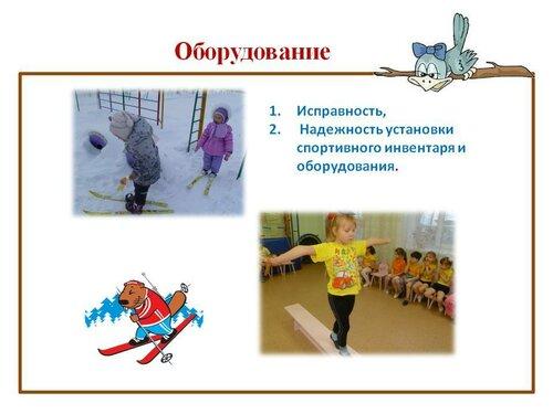 презентация  2.jpg