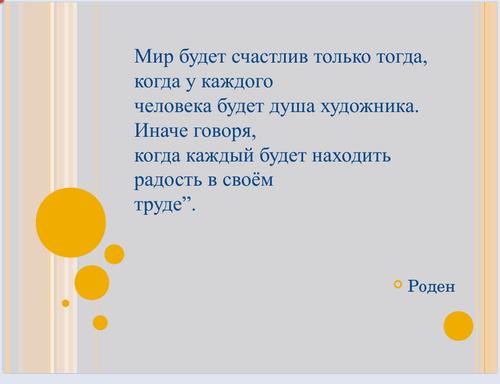 2015-02-08 15-02-14 Скриншот экрана.png