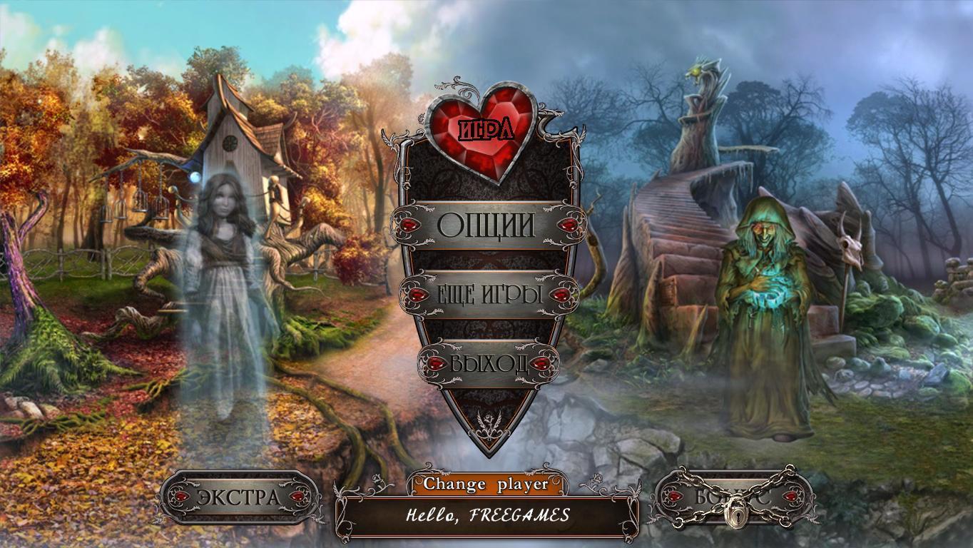 История любви 3: Спасение. Коллекционное издание | Love Chronicles 3: Salvation CE (Rus)