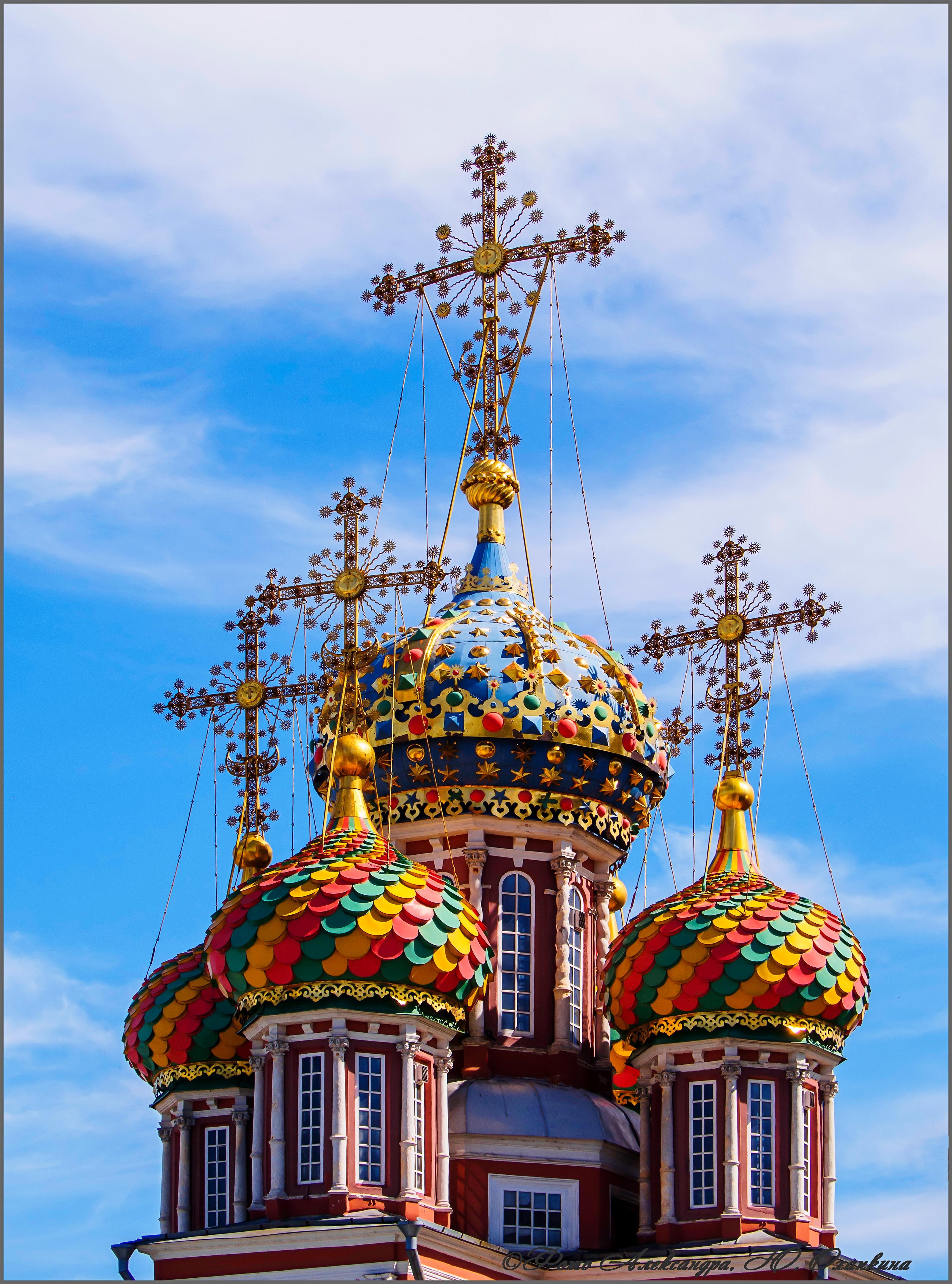 Православные кресты.