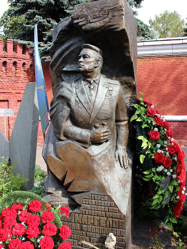 31. Маргелов Василий Филиппович — советский военачальник, командующий воздушно-десантными войсками в