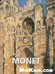 Книга Claude Monet