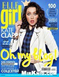 Журнал Elle Girl №3 2014