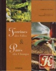 Книга Terrines des villes & pates des champs