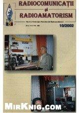 Журнал Radiocomunicatii si radioamatorism № 10, 2002