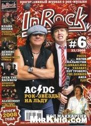 Журнал In Rock № 6 (ноябрь-декабрь 2008)