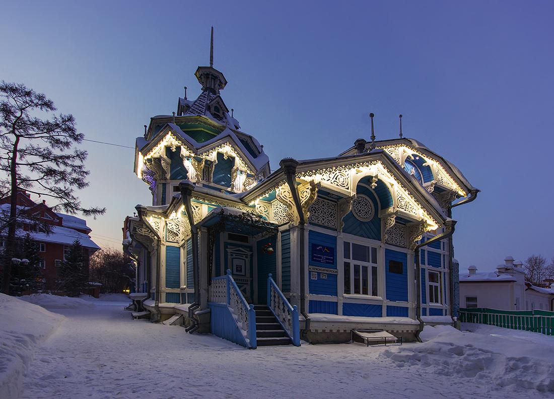 Русско-немецкий дом