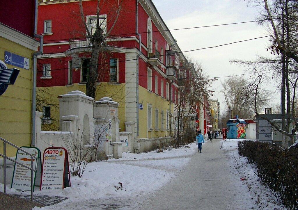 Ленинский район, ул. Машиностроителей (14).JPG